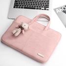 筆電包 手提電腦包適用聯想華為matebook蘋果戴爾15華碩14寸女筆記本包【快速出貨八折下殺】