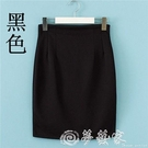 窄裙 2020夏高腰包臀裙大碼半身裙職業裙一步裙彈力裙包裙女工裝西裝裙 夢藝