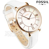 FOSSIL Jacqueline 優雅珍珠貝真皮手錶 時尚女錶 防水手錶 玫瑰金框x白 ES4579【時間玩家】