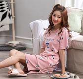 孕婦家居服 草莓睡裙女夏純棉可外穿韓版清新學生短袖孕婦睡衣甜美可愛家居服 珍妮寶貝