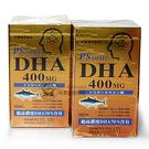 高優智DHA70%魚油100錠(日本原裝進口、高純度)*2瓶