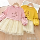 女童洋氣洋裝2020春秋裝新款兒童韓版洋氣外穿網紗裙中小童裙子 蘿莉新品