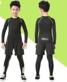 兒童緊身衣訓練服男運動速干套裝