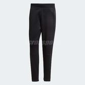 adidas 長褲 Z.N.E. Tapered Pants 黑 全黑 男款 舒適 訓練褲 【PUMP306】 D74654