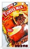 古意古早味 HOYA COFFEE-MIX 即溶咖啡 3in1(30包裝/經濟包) 馬來西亞 28 飲品