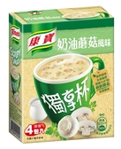 康寶獨享杯湯奶油蘑菇13g*4(盒裝)