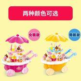 北美兒童冰激凌玩具冰淇淋糖果車男孩女孩小孩的寶寶扮辦過家家酒WY【萬聖節八五折搶購】