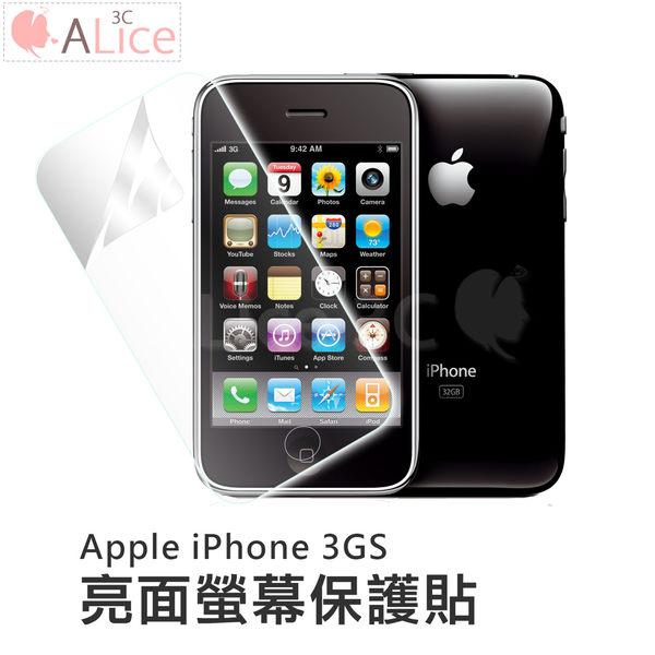 Apple iPhone 3GS 亮面保護貼【A-I3-002】螢幕保護 貼膜 亮面貼 台灣製造