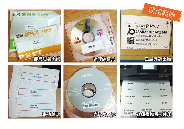 【西瓜籽】龍德 電腦標籤紙 36格 LD-830-W-A 白色 105張 列印標籤/貼紙/信封/出貨/列印