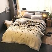 【三房兩廳】頂級拉舍爾雙層加厚毛毯150*200CM灰綠毛毯
