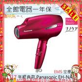 【一期一會】【現貨】日本Panasonic 國際牌EH-NA99 奈米水離子吹風機 智慧溫控 NA98 新款
