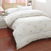 金洛貝達 紐西蘭100%單人小羊毛棉被(4.5*6.5   尺)【愛買】