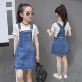 兒童背帶裙女童牛仔女孩洋氣牛仔公主裙子