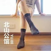 男士商務水晶絲襪透明 舒適透氣素面正裝黑絲襪襪夾正裝西裝襪控