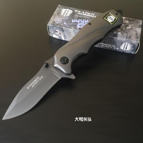 戶外刀具 戶外多功能折疊刀高硬度隨身防身荒野求生鋒利軍刀野外小刀水果刀