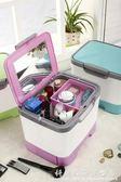 桌面大號手提有蓋帶鏡子多層首飾化妝品收納盒收納箱化妝箱工具箱 科炫數位