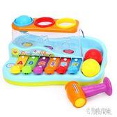 玩具嬰兒智慧木琴寶寶手敲琴敲琴玩具兒童八個月早教音樂玩具 aj3637『宅男時代城』