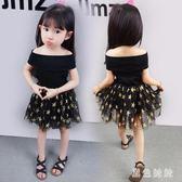 女童洋氣洋裝大尺碼新款韓版寶寶一字露肩網紗裙子女孩公主蓬蓬裙 qf5145【黑色妹妹】