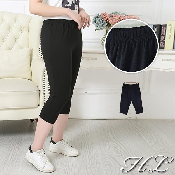.GAG GLE超大尺碼.【21050011】修身曲線素面舒適七分褲 1色