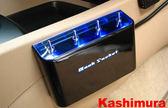 車之嚴選 cars_go 汽車用品【KX-124】日本 Kashimura 4孔電源擴充插座 延長線開關式 LED藍光 點煙器