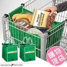 綠色環保購物折疊收納袋 手提袋...
