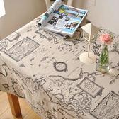 時尚可愛空間餐桌布 茶几布 隔熱墊 鍋墊 杯墊 餐桌巾109 (140*140cm)