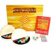 魔術金字塔珍藏版 ╭★ JOYBUS玩具百貨