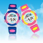 正韓兒童手錶夜光運動防水學生手錶女孩女童兒童錶男孩卡通電子錶【快速出貨八八折促銷】