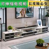 云曼鋼化玻璃伸縮電視櫃茶幾組合簡約現代歐式小戶型客廳電視機櫃【優惠兩天】JY