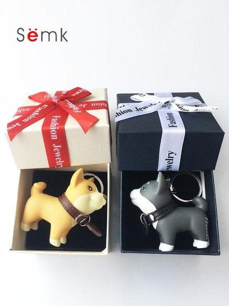 柴犬鑰匙扣掛件女韓國可愛車情侶鑰匙鍊一對小狗狗公仔書包包掛飾【優惠兩天】