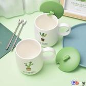 伊人 陶瓷杯 喝水杯 陶瓷 杯子 馬克杯 帶蓋勺 咖啡杯 水杯