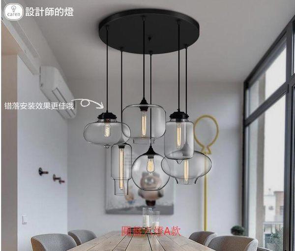 美術燈 吧台餐廳酒吧創意客廳臥室北歐咖啡廳個性簡約玻璃吊燈 -不含光源 3