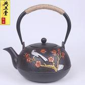 新年禮物-鐵壺南部紅葉孔雀鑄鐵壺 無涂層生鐵壺老鐵壺燒水 鐵茶壺