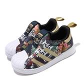 adidas 休閒鞋 Superstar 360 I CNY 童鞋 小童鞋 藍 金 彩色 運動鞋 【ACS】 FV7771