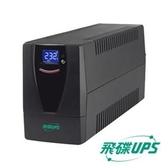 【綠蔭-免運】飛碟FT-1000BS(New)直立型 1000VA 在線互動式不斷電系統