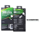 ASUS ZenFone Max Pro ZB602KL 滿版 玻璃貼 保護貼 NISDA 全膠 9H 鋼化 2.5D 導角 疏水疏油