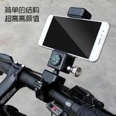 手機支架 自行車手機支架山地車機車單車機車電動車支架通用導航支架爾碩數位
