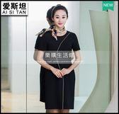 新款商場珠寶店導購員工作服職業連衣裙修身前臺工作服女夏裝LG-882167