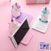 3個裝 可愛桌面可調節手機支架 軟膠懶人iPad平板支架【英賽德3C數碼館】