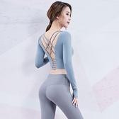 運動上衣女帶胸墊露臍美背速干性感專業高端網紅健身瑜伽服長袖 雙11  伊蘿