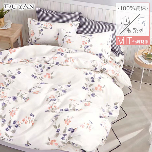 《DUYAN竹漾》100%精梳純棉雙人加大床包三件組-曼蒂的花環