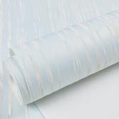 自粘墻紙素色現代簡約條紋壁紙加厚3D無紡布臥室客廳宿舍白色墻紙YXS 韓小姐