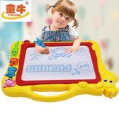 嚴選鉅惠限時八折兒童畫畫板磁性寫字板筆彩色小孩幼兒磁力寶寶涂鴉板1-2-3歲玩具WY
