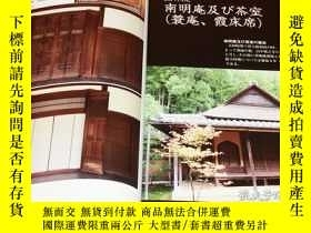 二手書博民逛書店Japanese罕見traditional wooden fittings TATEGU book doors f