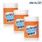 u-clean 神奇除菌洗淨粉(1KGX...
