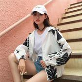 防曬衣女短款夏季韓版學生寬鬆bf字母印花長袖百搭薄外套棒球服潮