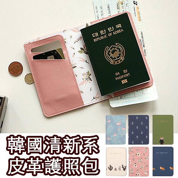 護照包-藍國清新手作塗鴉荔枝紋多功能外出/旅行護照夾 護照包 名片夾【AN SHOP】