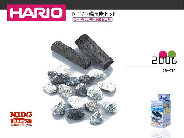 《Midohouse》HARIO『 日本IB-CTP醫王山冷水壺備長炭濾芯』200g