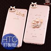 HTC Desire19s U19e U12+ U12 life Desire12s U11+ 點綴晶鑽 水鑽殼 手機殼 訂製 透明殼