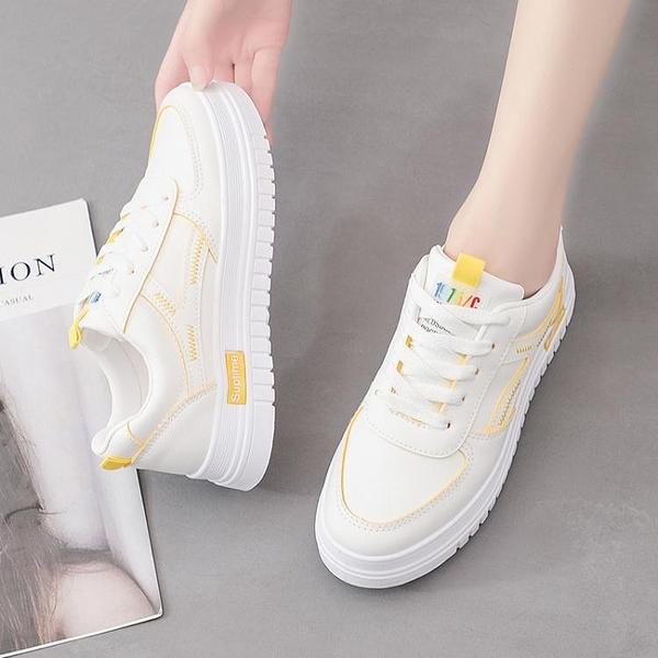 新款春季春款小白女鞋百搭學生板鞋 琪朵市集